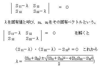 3】主成分分析