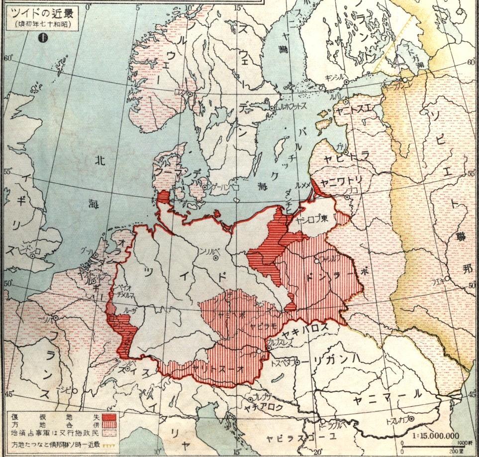 第二次世界大戦中のナチス ... : 世界の世界地図 : 世界地図